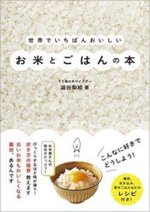 201702book